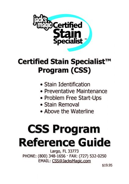 CSS Manual 2018 Cover